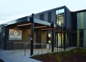 Whenua Pupuke - Clinical Skills Centre